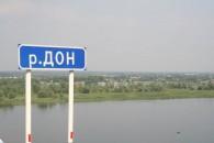 azja 060