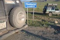 mongolia57
