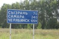 syberia92